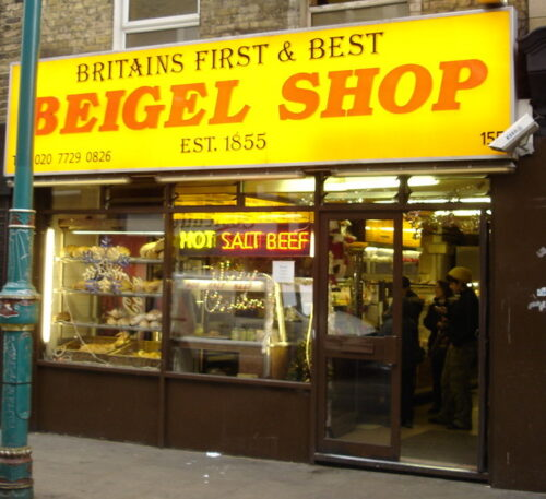 First beigel shop (Flickr)