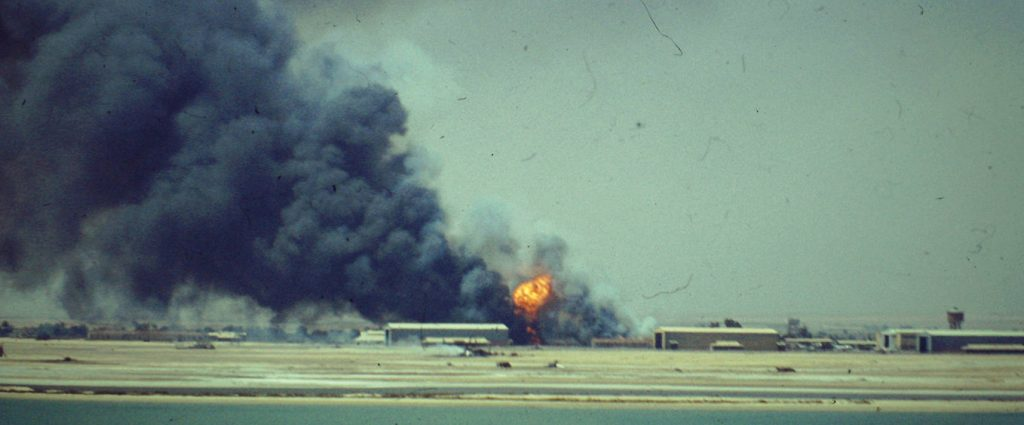 Explosion at Egyptian air fields